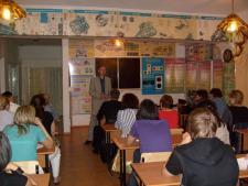 Учебный класс автошколы «Кредо»