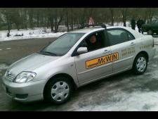 Учебное авто в автошколе «McWIN»