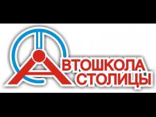 """""""Автошколы Столицы"""" в Астане - логотип"""