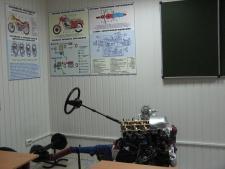 Учебный класс автошколы «Кұлагер»