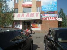 Автошкола «Сэйф Драйв»