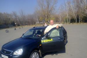 Автоинструктор Андрей на Lada Priora