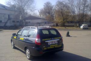 Учебный автомобиль Lada Priora
