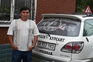 Автоинструктор Азамат